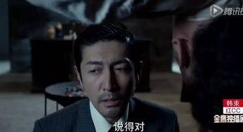 故事在上海,配角甚至刻意带着上海话,主角却全是一口纯正普通话就...