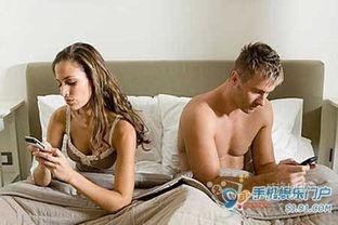 1 3美国人沉迷智能手机放弃XXOO生活 iPhone Beer 威锋论坛 威锋网