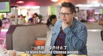 德国制造被中国人神话 德国人写信给总理 也该向中国学学了