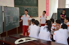 长春市第六十八中学积极推进课堂教学改革 -新华网吉林频道