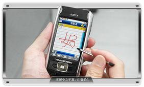 inquiry_idm-10v_10.4_inches_industrial_touch_screen_monitor-其超大的3 寸屏幕,比   多普达   的D600还大,正面留给按键的空间已...
