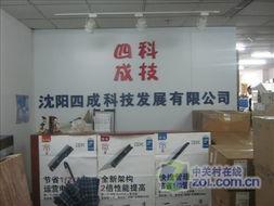ol.com.cn/d_157103/   查看IBM System x3250 M4(2583I15)详细参数>> ...