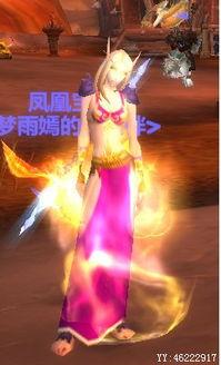 ...魔兽世界皮甲套装幻化 魔兽世界女性角色幻化 魔兽世界古尔丹幻化
