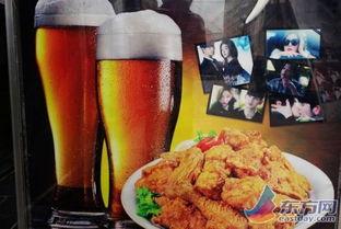 酒店大鸡吧后入-一家饭店的灯箱广告主打炸鸡啤酒和韩剧.-韩迷挤爆虹泉路 星星粉 吃...
