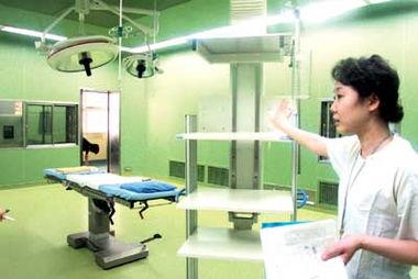 ...医院要 下海 病房单间最高1200元
