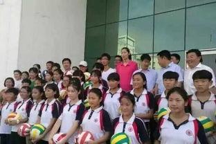 ...认识她吗 她是世界排球冠军,朱婷,前两天来我们学校了,她来的时...