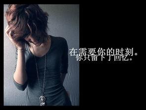 爱一个人,你期望的是永远   喜欢一个人,是看到了他的优点   爱一个...