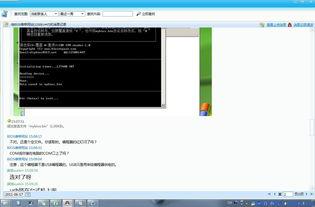 惠普台式机如何恢复UEFI BIOS默认设置