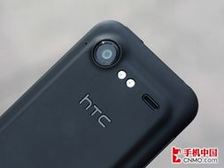 HTC惊艳S710e的拍照镜头-WCDMA终极智能旗舰 HTC惊艳S710e评测