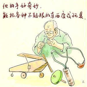 组图 重阳节网友漫画戳中亲情泪点