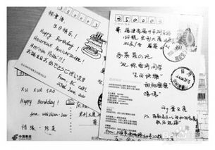明信片怎么写