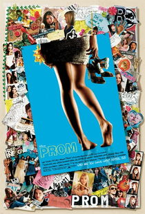 后(Prom Queen)和舞王(Pro