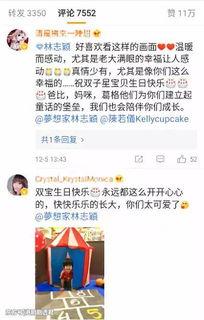 ...胞胎儿子庆三岁生日 老婆被称是小林志玲