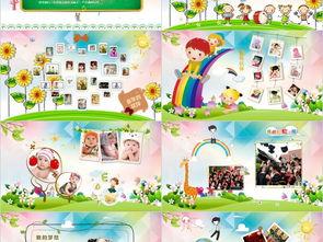 儿童幼儿园毕业相册成长纪念相册PPT模板