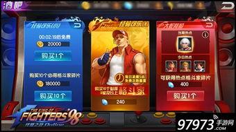 拳皇98终极之战OL大R玩家的三大消费误区