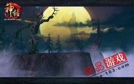 传3D网游 神话 将斥重金打造游戏主题曲