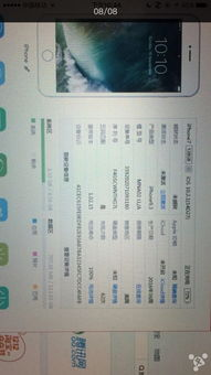 求助,美版苹果7,SIM卡激活无效,怎么解决 WeiPhone认证维修区 威...