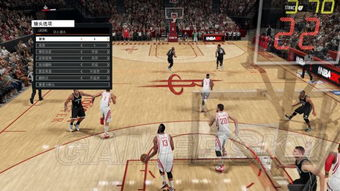 如何调整NBA2K16中的视角