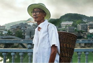 儒雅的老人-湘西吉首 宁静无扰的小城生活