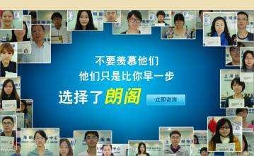 上海雅思培训班费用多少钱