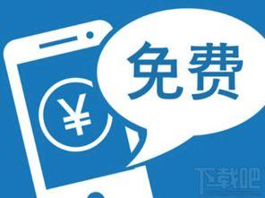 三大运营商取消国内手机长途漫游费 用户需要注意什么