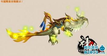 龙斗士兽神武装攻略