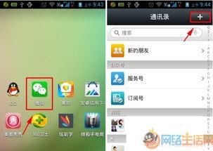 手机QQ怎么关闭看点NOW直播日迹等消息