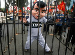 日本企图为藤森开脱罪名引发秘鲁民众强烈抗议