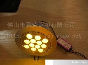 LED灯具价格 供应12W白光 黄光 LED筒灯 LED天花灯 LED射灯批发...