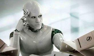 霍金预言末日危机 人工智能威胁人类不容小觑
