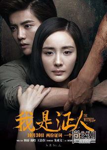 电影怦然星动李易峰杨幂大尺度出演 12月3日上映受期待