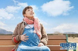 仲里依纱新片扮大肚孕妇 影片入围釜山电影节