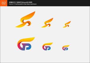 企业yy语音频道设计