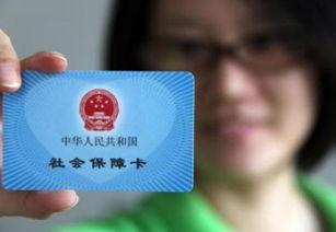 个人社保代缴的服务费最低是80元/月,新注册的客户目