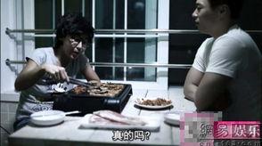 韩国情色短片 美味的性爱 剧照曝光
