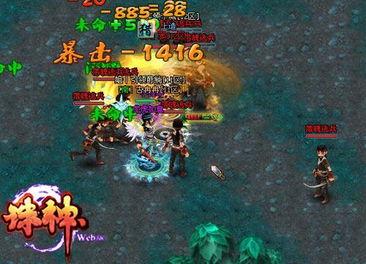 唤出八卦剑和伏魔剑帮助玩家抵御魔物的疯狂袭击,还会给予玩家一定...