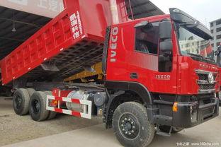 上汽红岩 杰狮C500重卡 390马力 6米自卸车 CQ3256HTVG424L