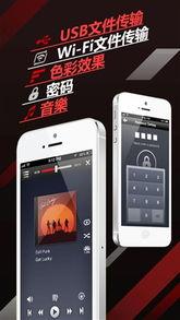...VPlayer下载 AVPlayer 超强媒体播放器 v2.40 for iPhoned版 免费下载...