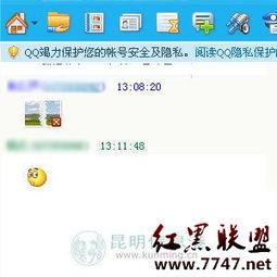 手机QQ怎么发群公告