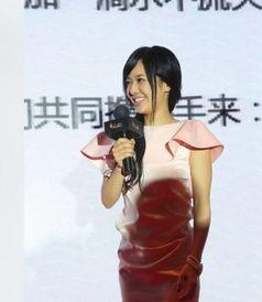 苍井空结婚为啥要通知中国网友 一场直播狂赚240万,你看不到的情色...