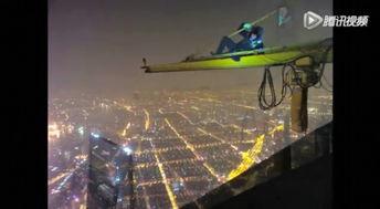 视频截图:中国90后攀登上海中心大厦挑战