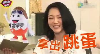 黄色网站和姥姥做爱的视频能看的-新浪娱乐讯 近日,小S[微博]参加了台湾一档新节目《请回答》的录制...