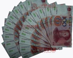 一百元人民币连号值多少钱 百元大钞连号价值图