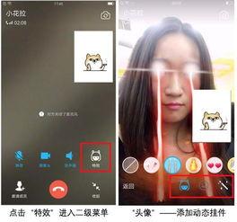 打开手机QQ后,竟然收到了唐嫣发来的视频通话