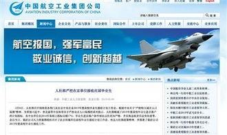 ...应届毕业生》的公告.网络截图-央企疑设北京落户年龄限制 大龄毕...