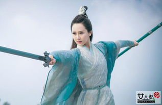 诛仙青云志陆雪琪是女主吗 大结局碧瑶和张小凡隐居深山 2