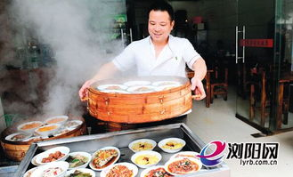 遥远的香气 第九届湘菜美食文化节特别报道