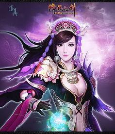 ...龙之剑》-拥有幽冥之力的玄真-揭露 游戏六大职业体系
