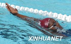 怡红院免费九九色色-7月12日,第九届全非运动会游泳比赛在阿尔及利亚首都阿尔及尔奥林...