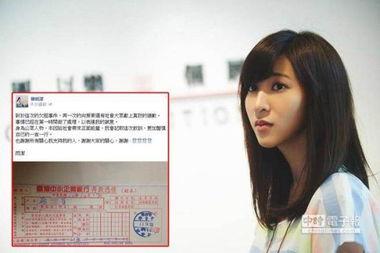 久久一本道综合久久av-新浪娱乐讯据台湾媒体报道,今年26岁,在方文山所执导的电影《听见...